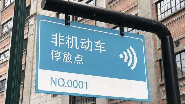 规范停车 北京下月起将设共享单车电子围栏