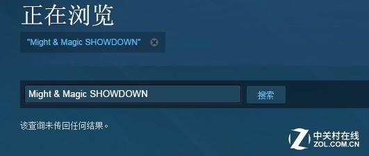 Steam《魔法门:对决》下载页面已删除