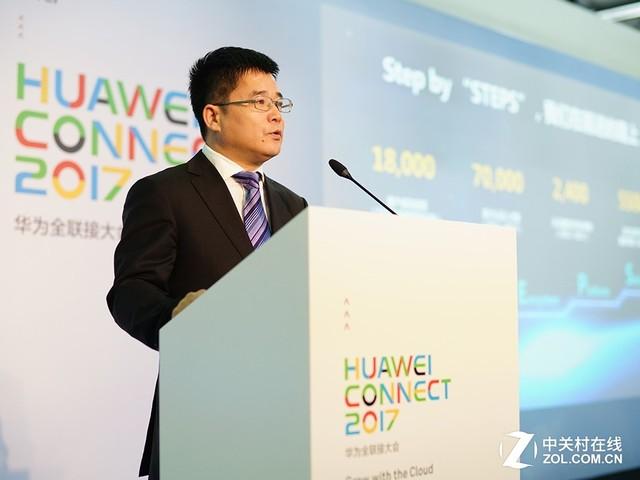 定制的标准化 华为企业服务云化预投5亿美元