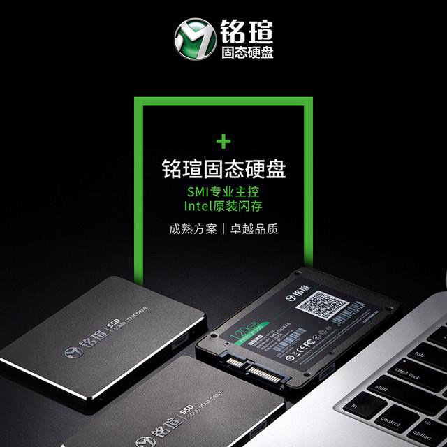 速度与稳定共存 铭瑄A6L 128G SSD热售