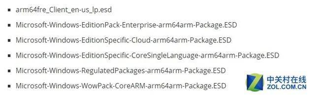 Intel指控侵权 骁龙835平台可运行.exe