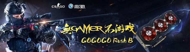 CSGO国服 影驰GTX 1060 GAMER带你重返