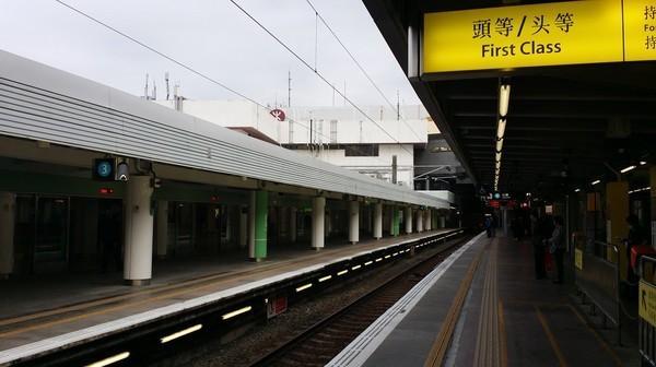 香港地铁开通微信支付购票