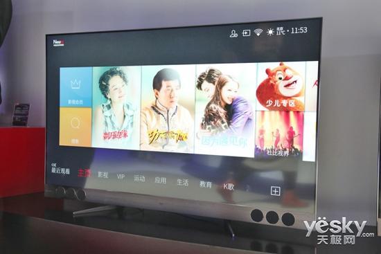 TCL发力量子点电视 与天籁K歌合作推出家庭K歌