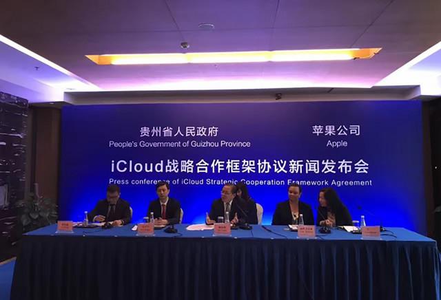 苹果宣布投10亿美元在贵州建iCloud数据中心