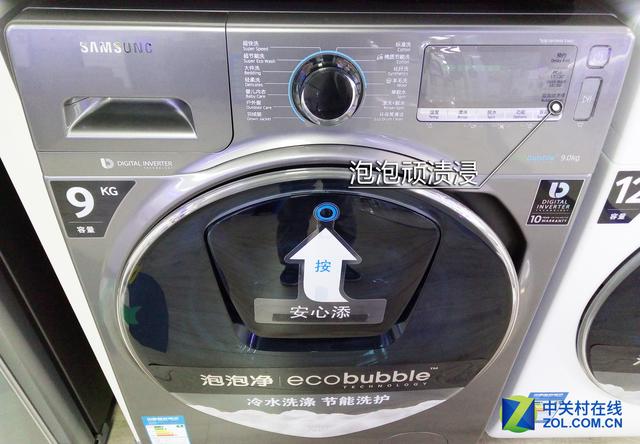编辑国庆探秘家电卖场 哪种洗衣机最受欢迎