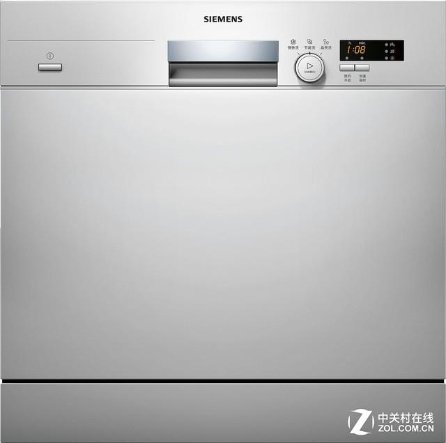 西门子洗碗机缘何表现优异 原来竟有这些黑科技加持