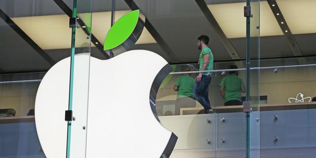 苹果10亿美元砸贵州 建iCloud数据中心