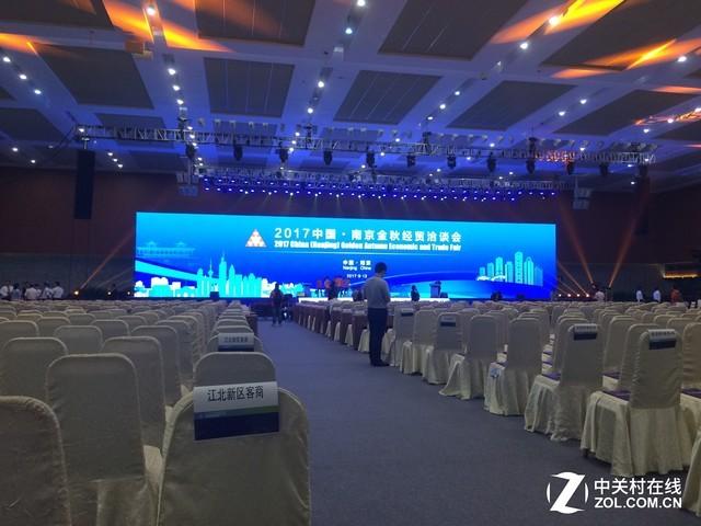 大咖云集 2017中国人工智能峰会开幕