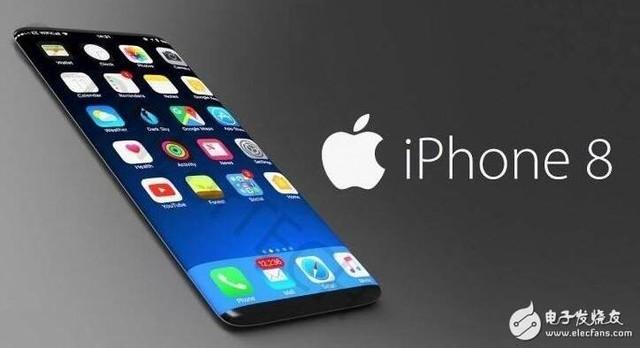 【钛媒体直播】苹果秋季发布会,iPhone 8的最终悬念揭晓……