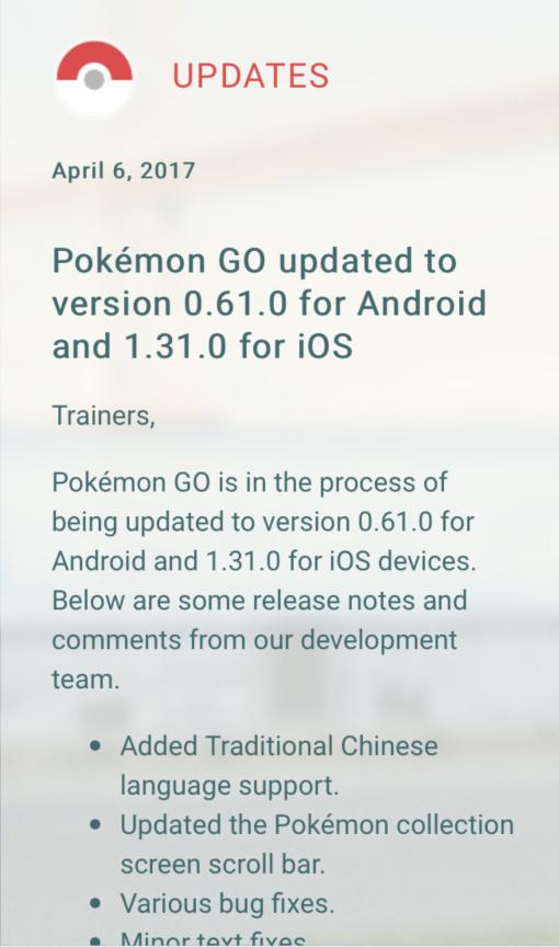《精灵宝可梦Go》终于支持繁体中文了