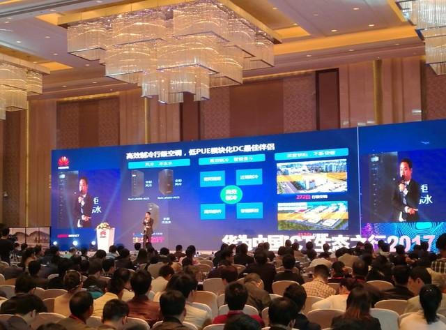 """ICT生态之行:网络能源在洪城举办智能化""""盛宴"""""""