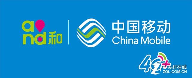 北京移动回应网络瘫痪:4G升级所致