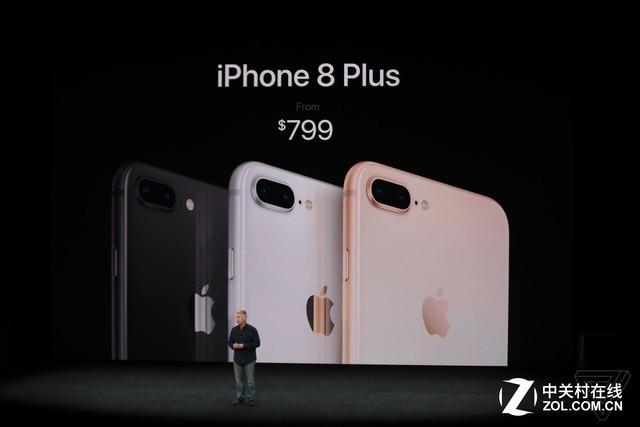 科技前线:150秒告诉你一个真实的苹果8