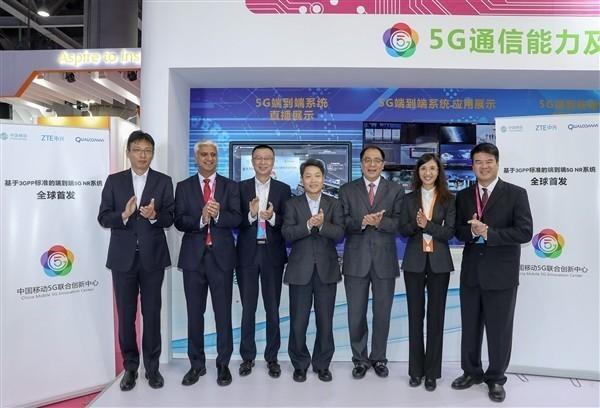 全球首个3GPP标准5G新空口系统亮相 基于3.5GHz频段