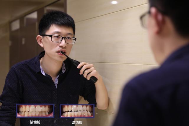 魅力男人自信微笑 飞利浦酷郎黑钻牙刷评测