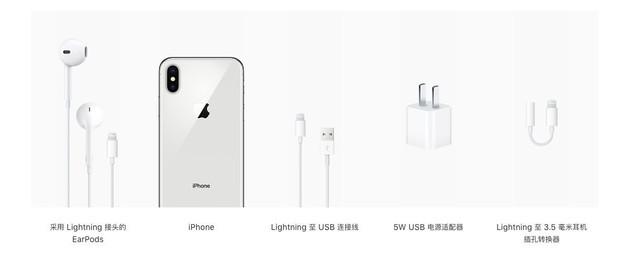 iPhone8发布会 库克这四件事故意没有说