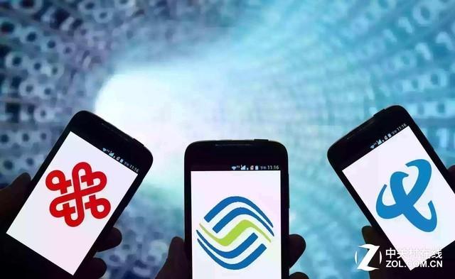 全民4G时代,电信行业投诉最多就是流量