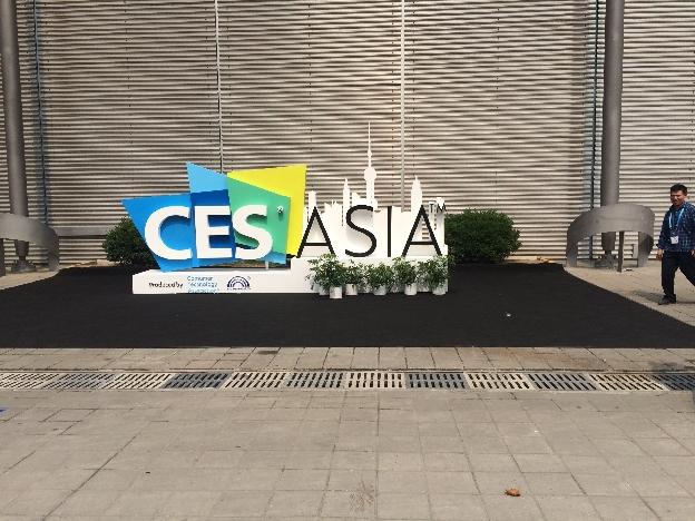CES Asia:小而精的72变智能生活馆受到热烈追捧