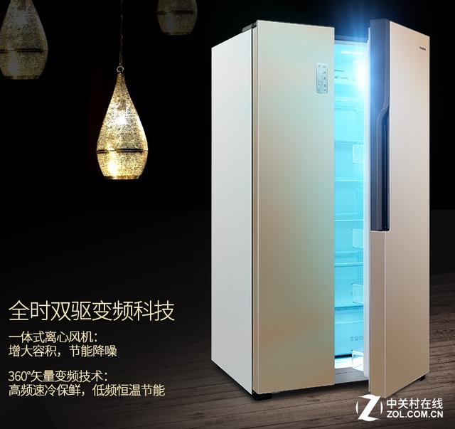 高颜值搭配高性能 容声冰箱开创外观新领域