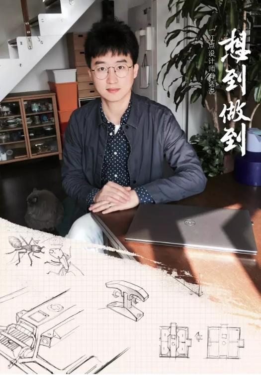 李文博:神来之笔为我创造更多灵感来源
