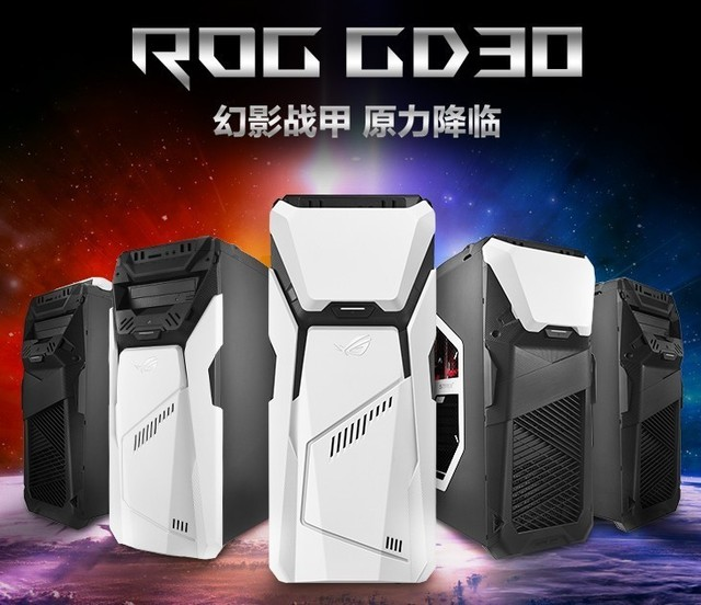 激活全开特效 ROG GD30CI体验精彩游戏竞技