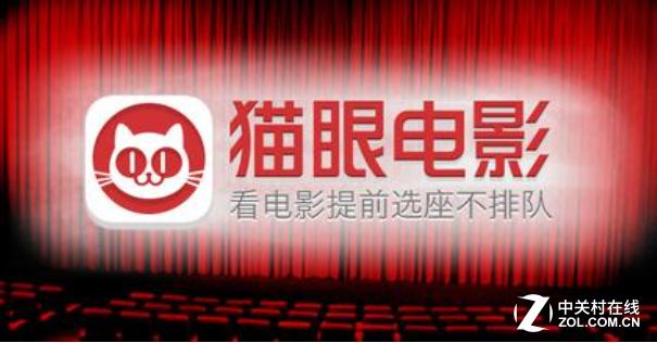 美团大众点评 已完成电影业务的整合