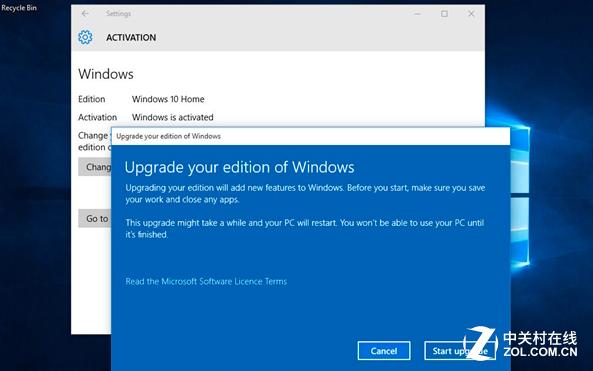 微软公布Windows 10专业版免费升级密钥