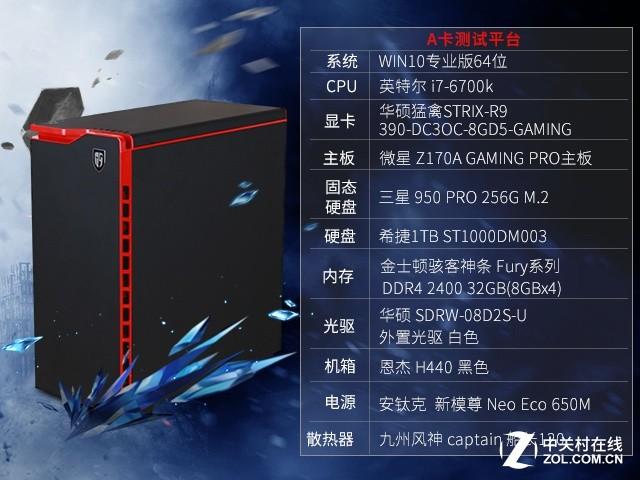 专业电竞10bit 优派27吋2K高分液晶评测