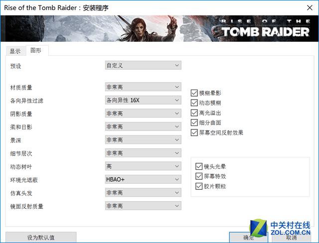 惊艳登场!华硕GTX1070游戏本硬撼台式机
