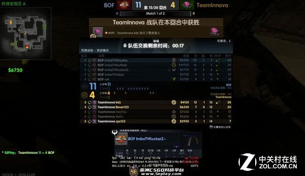 WCA全球总决赛CSGO BOF战胜Teamlnnova