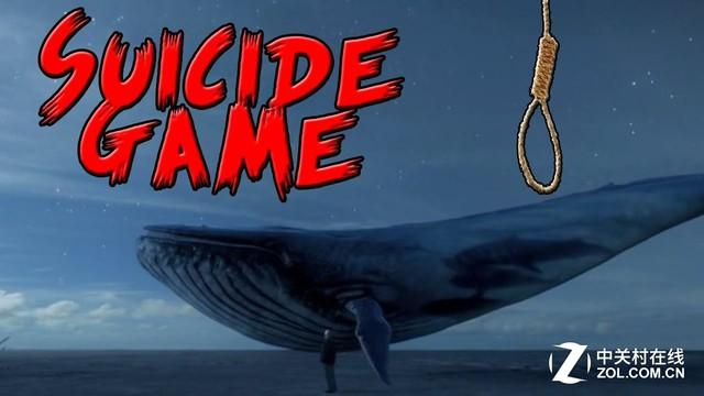 大快人心!1300余条蓝鲸死亡游戏内容被删