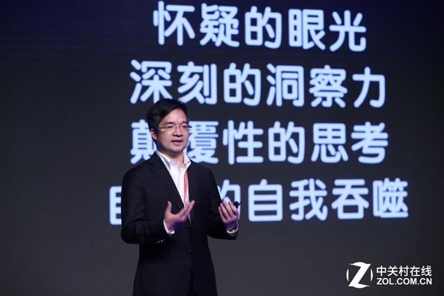 重新定义市场 京东游戏手机产业联盟成立