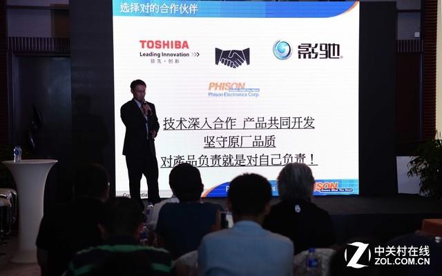 听大佬说 中国存储市场的现在与未来