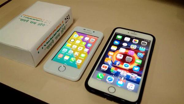 史上最低價! 印度發布24元智能手機