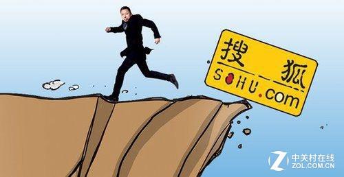 搜狐否认获腾讯10亿美元投资:毫无逻辑