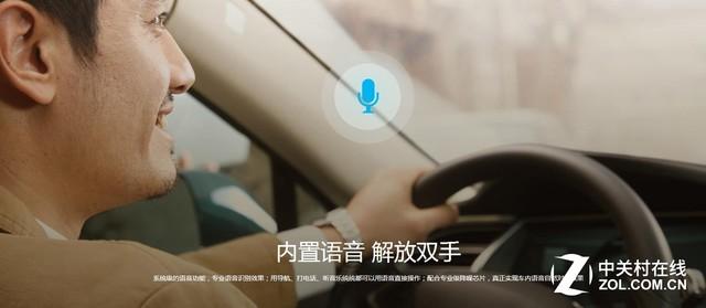 """汽车更有价值 YunOS打造荣威RX5版""""贾维斯"""""""
