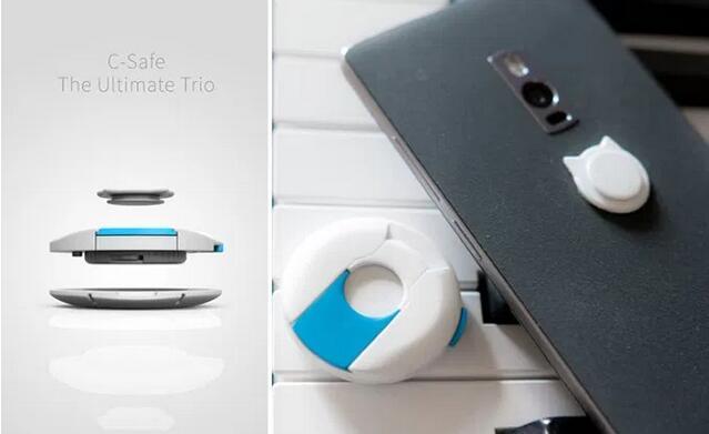 最强磁力锁扣手机防盗神器