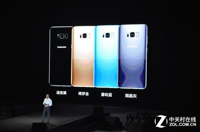 国行版三星S8发布