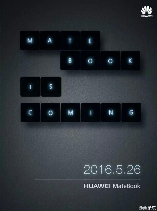 華為MateBook宣傳海報(圖片引自新浪微博)-價格或有驚喜 華為