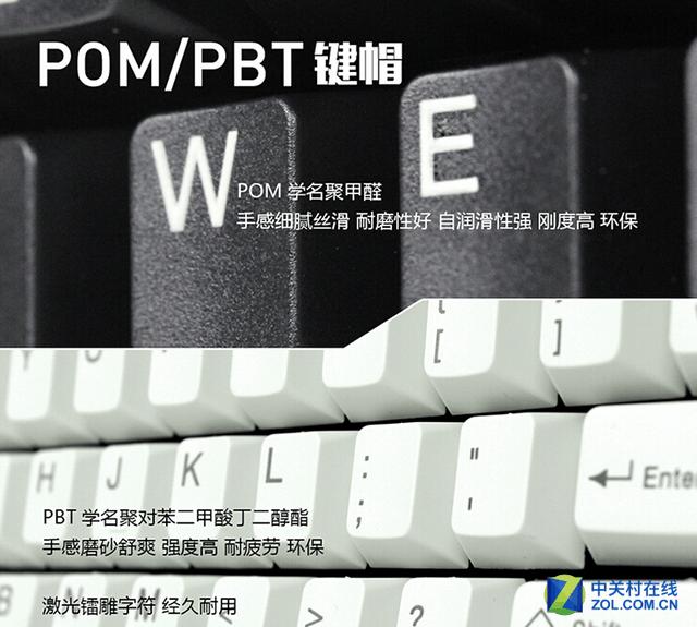 Cherry G80-3000白色黑轴机械键盘699元 完 已改,烦审
