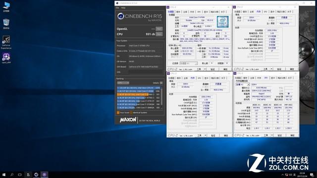 甜点内存!阿斯加特DDR4 3000 8G*2测试