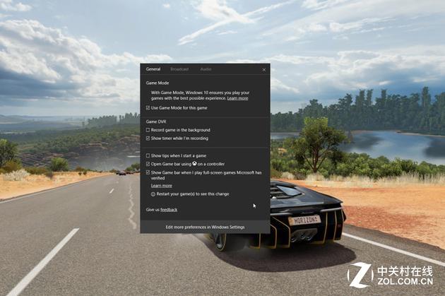 微软透露Windows 10游戏模式细节:提升低端PC游戏性能