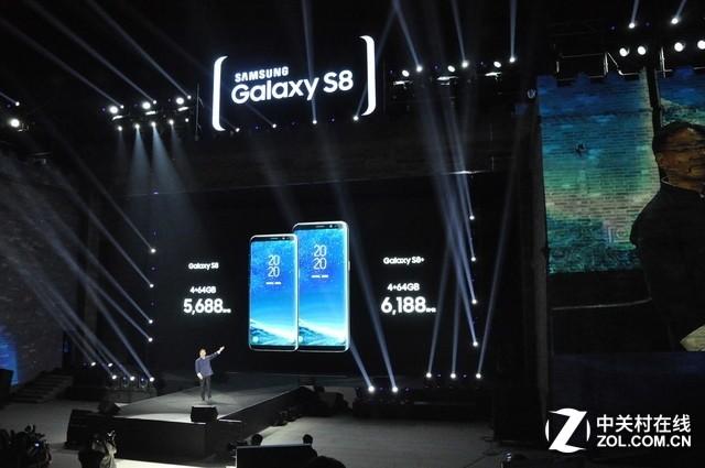售价5688元起 国行版三星S8/S8+发布