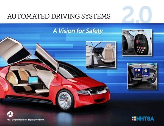 美国自动驾驶新指南 无人车上路程序简化