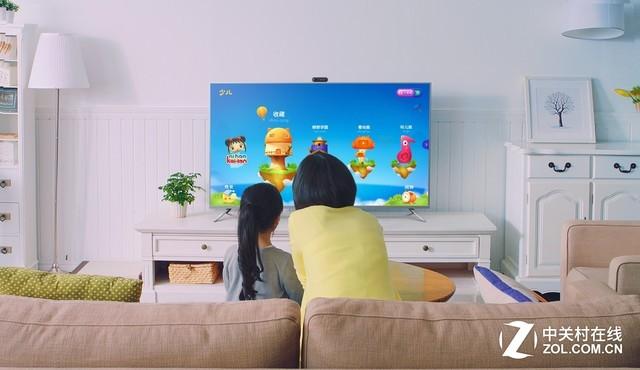 微鲸电视65D新品上市 将大屏娱乐进行到底