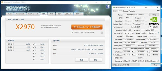 性能堪比GTX960,耕升GTX950关羽首发开售