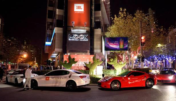 JBL·UBER跨界合作 开启炫音拼车之旅