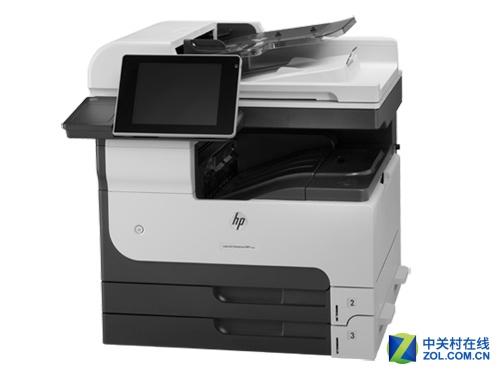 多功能商用一体机 HP M725dn特价热销中