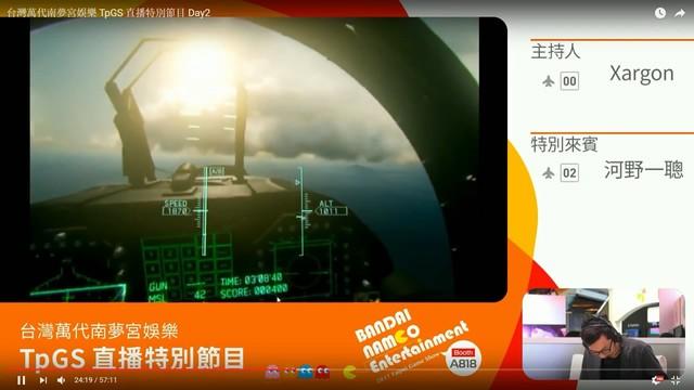 《皇牌空战7》VR版 驾驶舱沉浸感十足